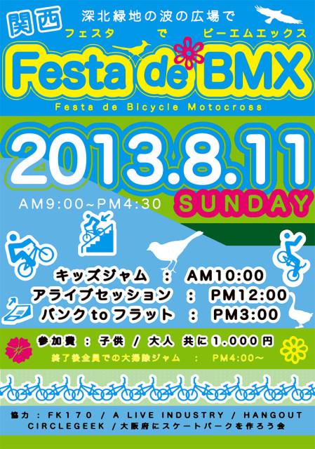 20110811_FestaDeBMX